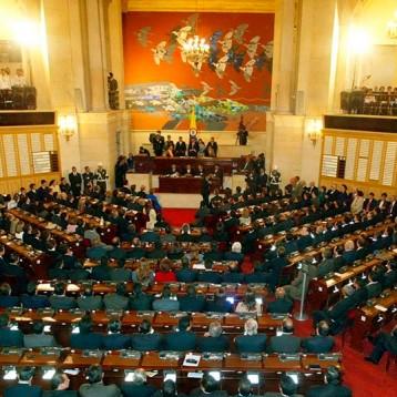 ¿Quiere el congreso de Colombia acabar la TV pública?